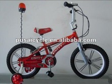 cool 4 wheel bicycle for sale