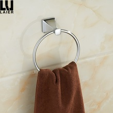 modern style wall-mounted chrome plated Bath hardware , towel ring , sanitary ware