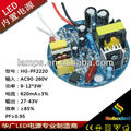china supplier HG-PF2220 18-24W 300ma led adapter high PF