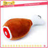 Pet big chicken leg plush toy
