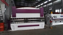 aluminium plate WC67Y series sheet metal bending machine press brake with stable performance