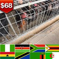 79 dollars Nigeria Ghana Kenya farm equipment stock cages for chickens metal