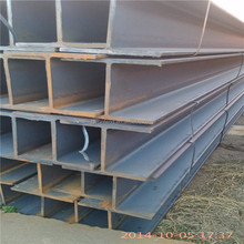 hot rolled h beam/european standard hot rolled h beam steel/astm standard