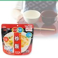 Instant Japanese rice Satake 'Magic Rice' Preservative fried rice 100g