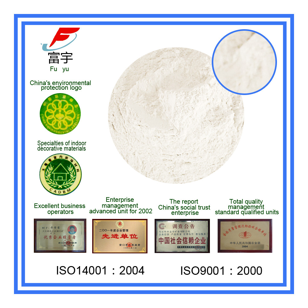 Fuhua Water-Resistant, Damp-proof Cement Plaster