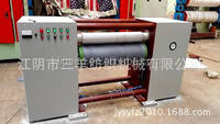 Paper Graining Machine, Embossing on Paper, Aluminium Foil