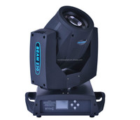 HI-COOL super speed 230w 7r disco sharpie dj pro stage beam moving head light party show