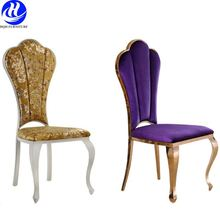 French design indonesian dining chairs for wedding