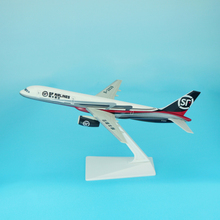Shunfeng B757-200 scale model airplane craft wholesale