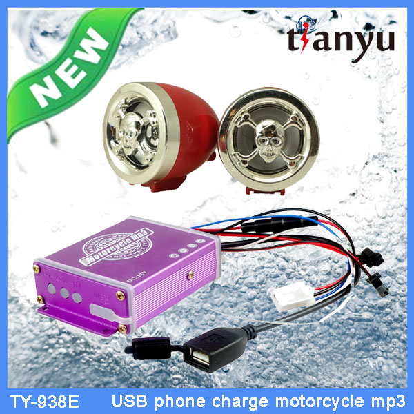 rfid with alarm system motorcycle