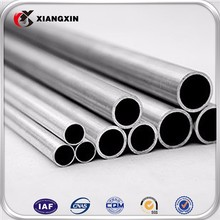 seamless multi-port extrude aluminum tube