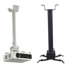 Best seller universal projector stand ceiling projector wall mount