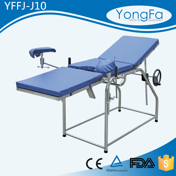 YFFJ-J10 Medical Advice For Hospital Machine gynecological operating table