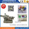 YB-120 High Speed Automatic Ball Lollipop Wrapping Machine