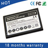 Supply EB595675LU replacement cell phone battery for samsung note 2 N7100 N7000 N7102 N7105