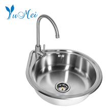 Home used kitchen sink commercial stainless steel sink wash sink 530W