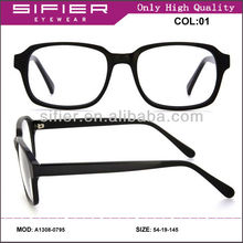 Like Idiot Style Men Big Size Rubber Frame Eyeglasses