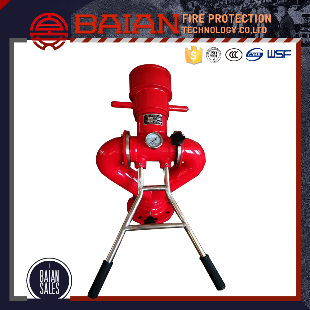 HIGH QUALITY Portable Large Angle Foam Water Cannon For Fire Fighting