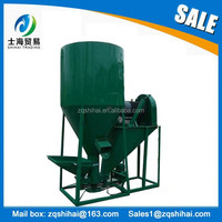Vertial animal feed grinder and mixer
