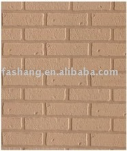 Embossed mdf wall panel! Wood texture wall board for home decoration!