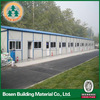 China supplier prefabricated office building low cost house