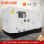 1250kva super silent diesel generator price with UK famous brand engine