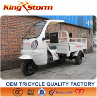 Best quality new design cargo tricycle 150cc/175cc/200cc