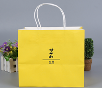Hot sales tote size foldable shopping karft paper bags with your paper handle
