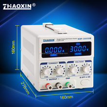 30V 5A KRP-3005DB high precision variable DC power supply with CE Certificate