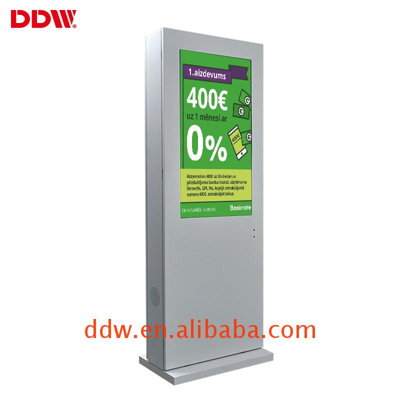 The Lowest Price cheap large size outdoor digital signage full hd free standing rental expo