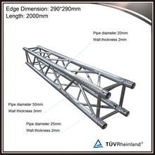 12 inch aluminum square / box truss