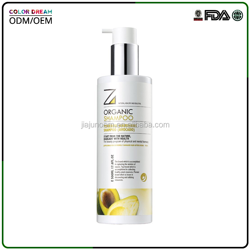 En gros OEM shampooing bio d'avocat cheveux shampooing