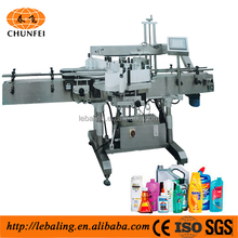 Automatic round/flat/square glass/plastic/tin bottle/jar/can Labeling machine with CE, ISO