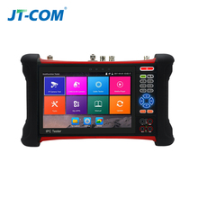 "7 "" Touch Screen MOVT IP CCTV Camera Tester"