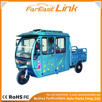 48v closed Electric motor Tricycle cargo TC-E