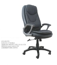 boss chair office chair manager chair with sliver armrest soft cushion chrome gaslift pu wheels JYX0022