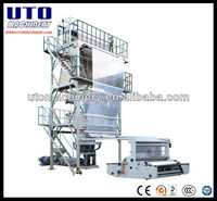 LDPE Three Layer Polythene Plastic Film Extrusion Blowing Machine