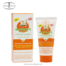 50ml Aichun itching mosquito repellent cream for outdoor travel use