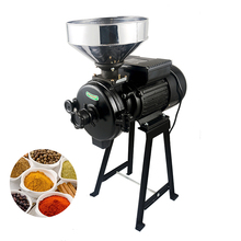 new products 2017 stainless steel small corn mill grinder for sale household