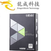 Dragonworth OEM Customized Logo and UI/APP Minix Neo U1+Neo A2 Lite Android Tv Box Ultra Hd Xbmc and Kodi 16.0 fully download