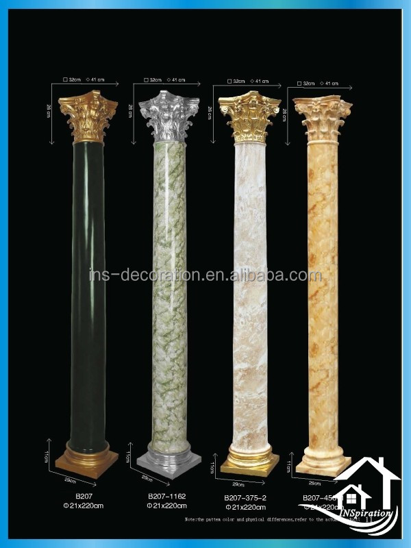 Light weight FRP interior columns