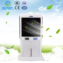 Portable air-condition new design stand fan low voltage air cooler mini refrigeration unit stand fan price