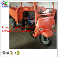 small light duty three wheel cargo with strong power