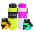 2017 NEW Silicone Sport Water Bottle