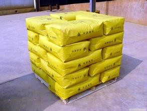 Granular iron oxide yellow 110 for concrete