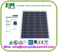 Chinese Portable Compact exhaust/cooling centrifugal fan 40 Watt Monocrystalline (Solar) Panel