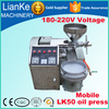 family type LK50 cooking oil press machine/energy-saving cooking oil press machine/cooking oil press machine