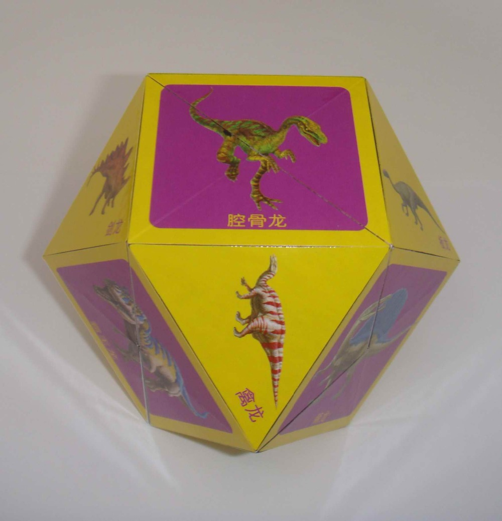 Promotional folding magical cube