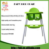2016 China Hot Sale Simple Baby Adjusted Legs Feeding Chair