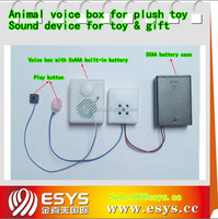 2016 Best quality sound box Factory in china